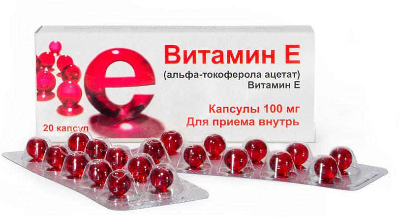 Витамин Е в капсулах: цена, для чего полезен