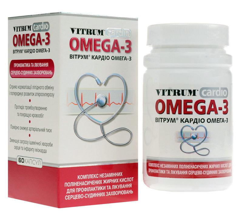 kardio-omega-3