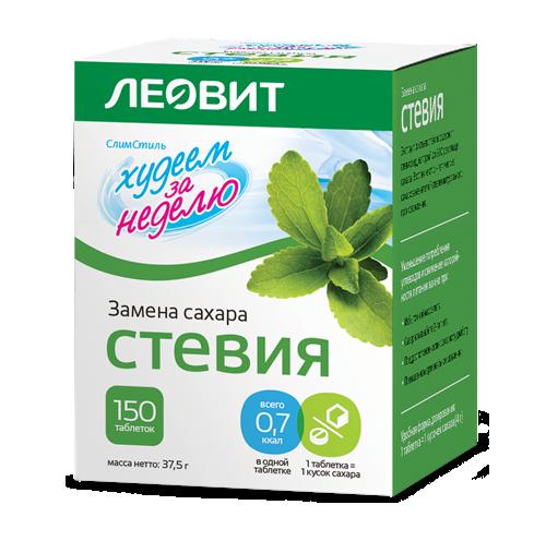 steviya-leovit
