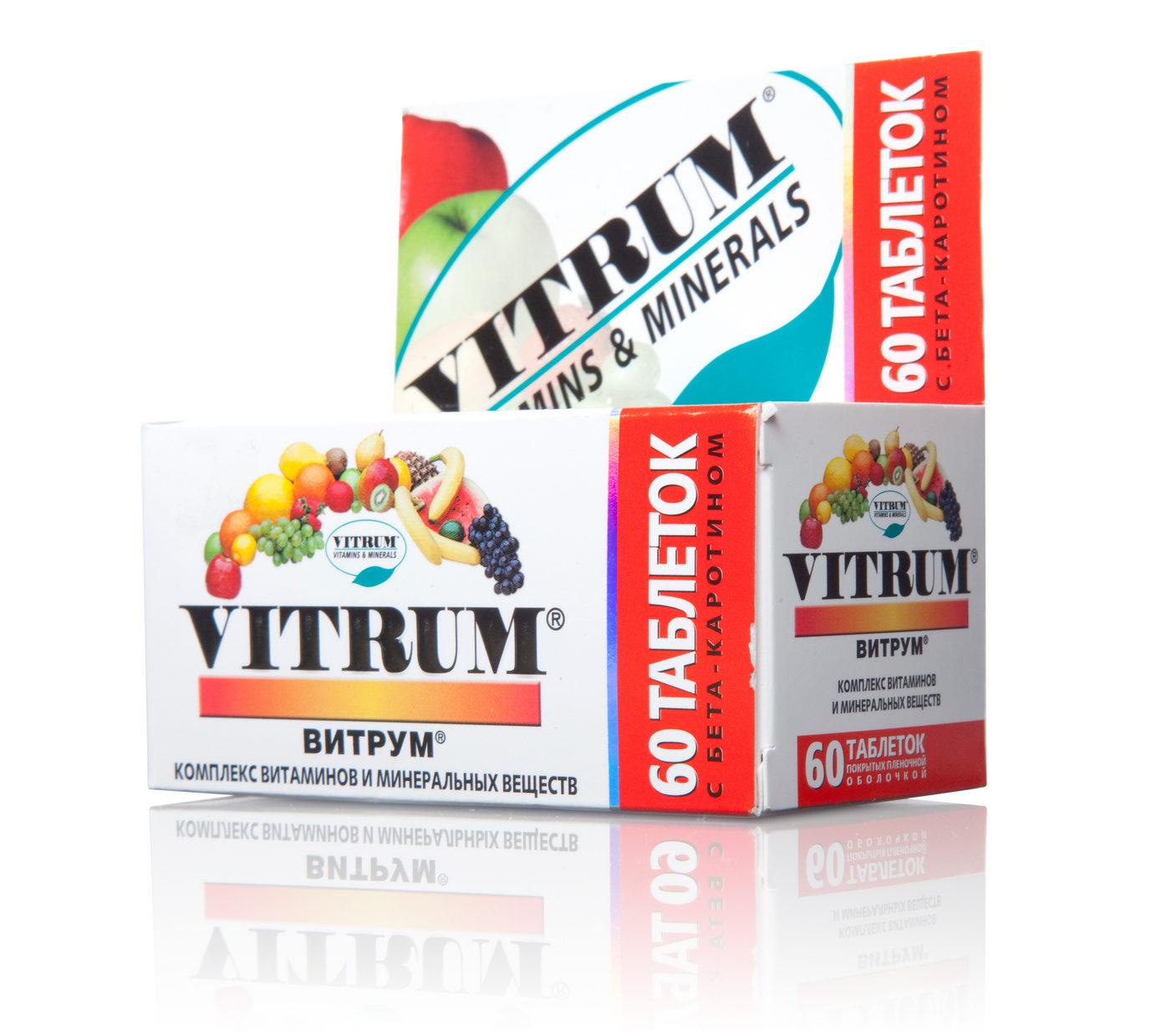 vitrum-vitaminy