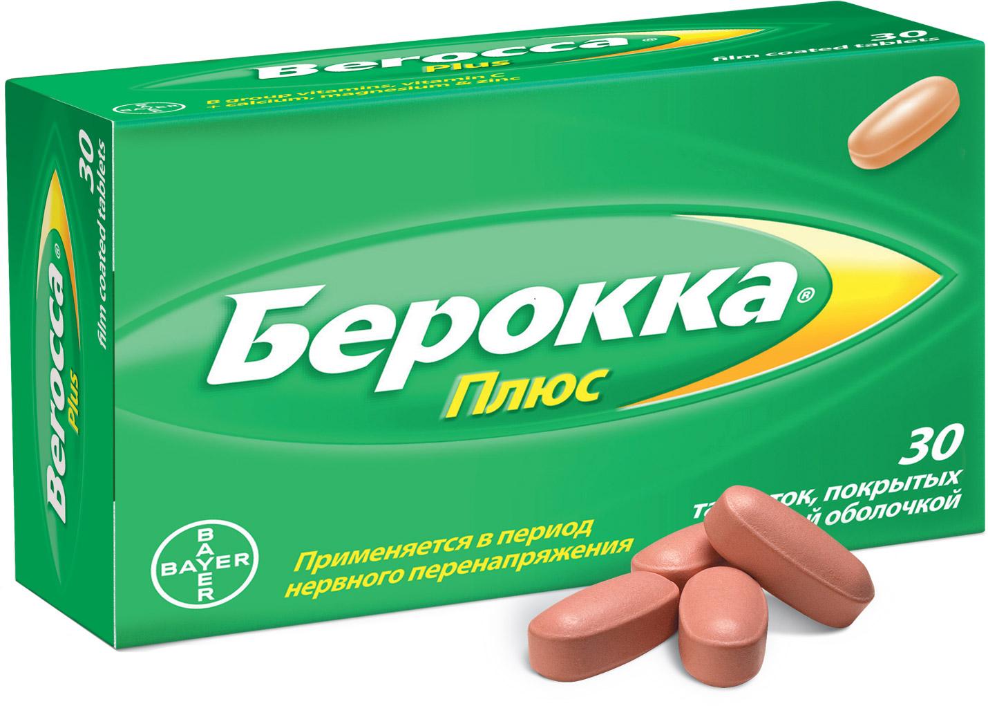 30-tabletok