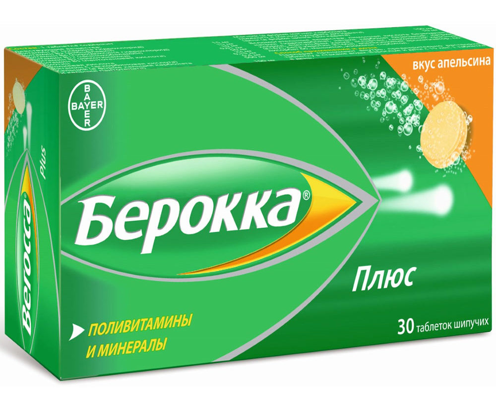 berokka