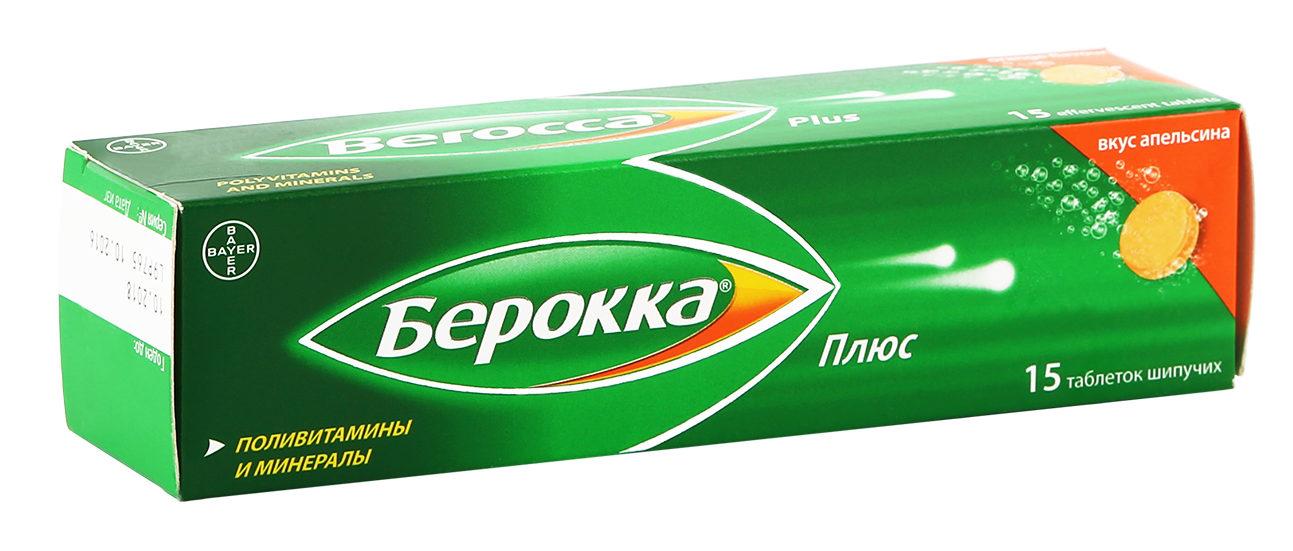 berokka-tabletki