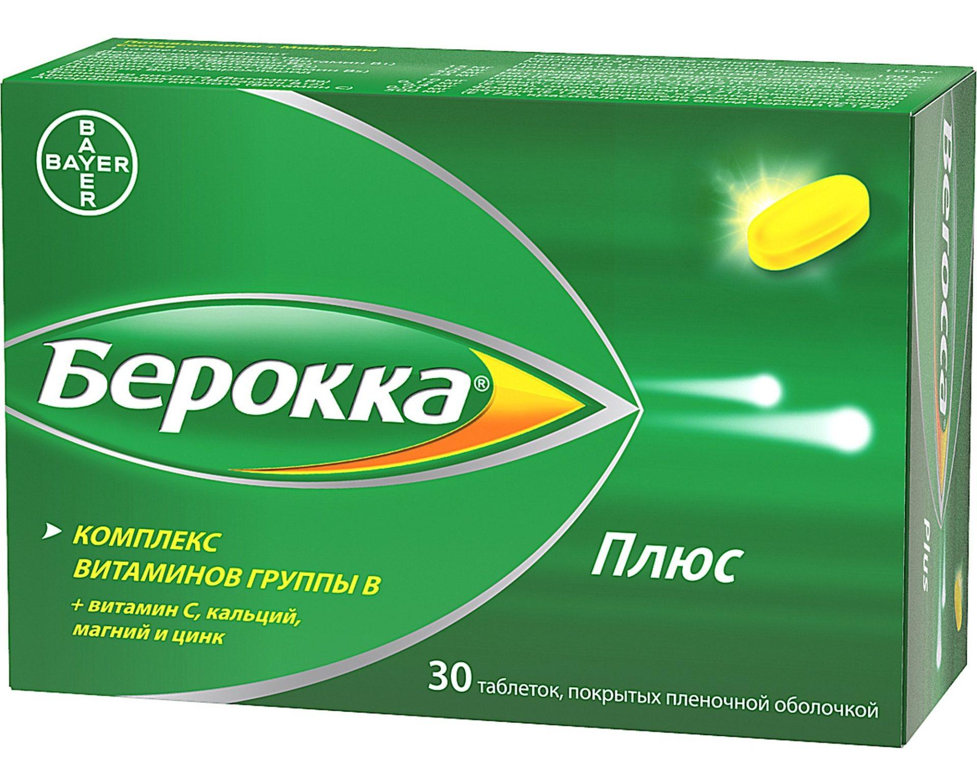 tabletki-v-obolochke