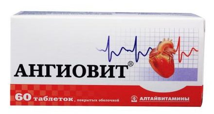angiovit