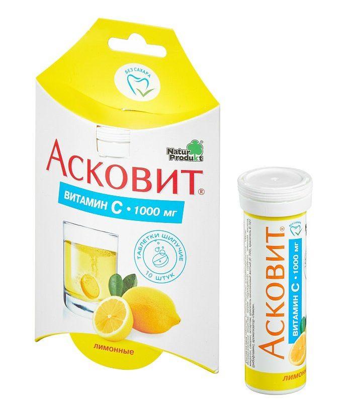 askovit
