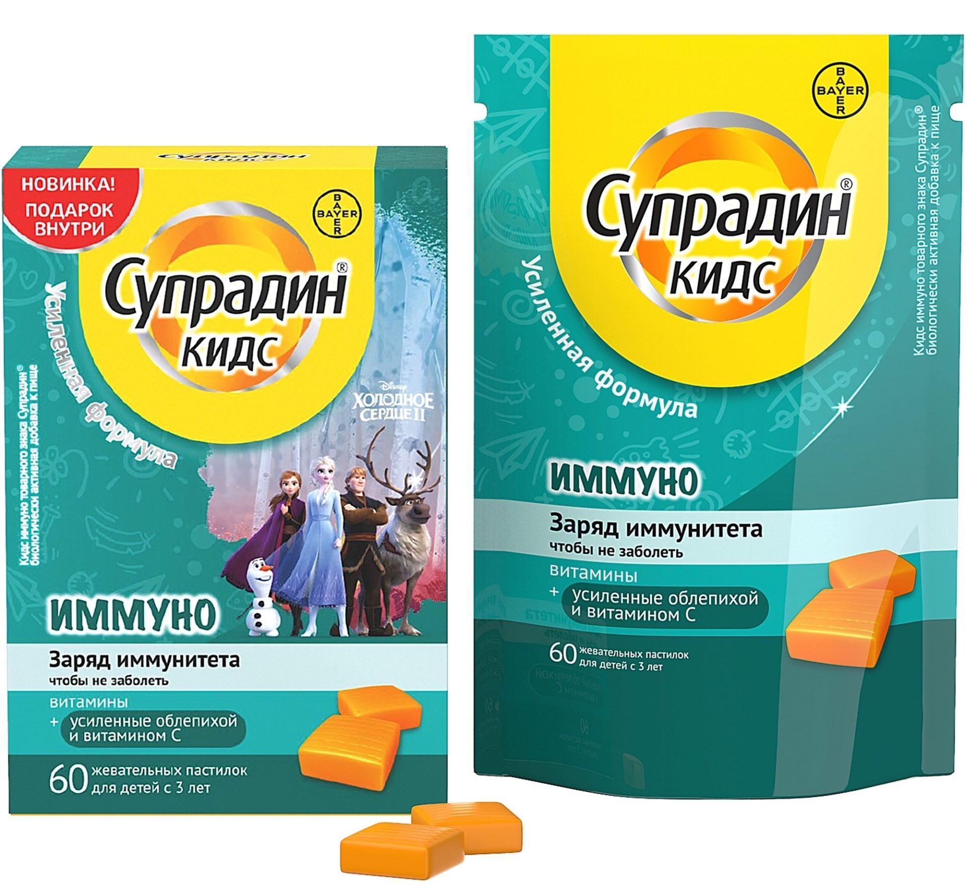 kids-immuno