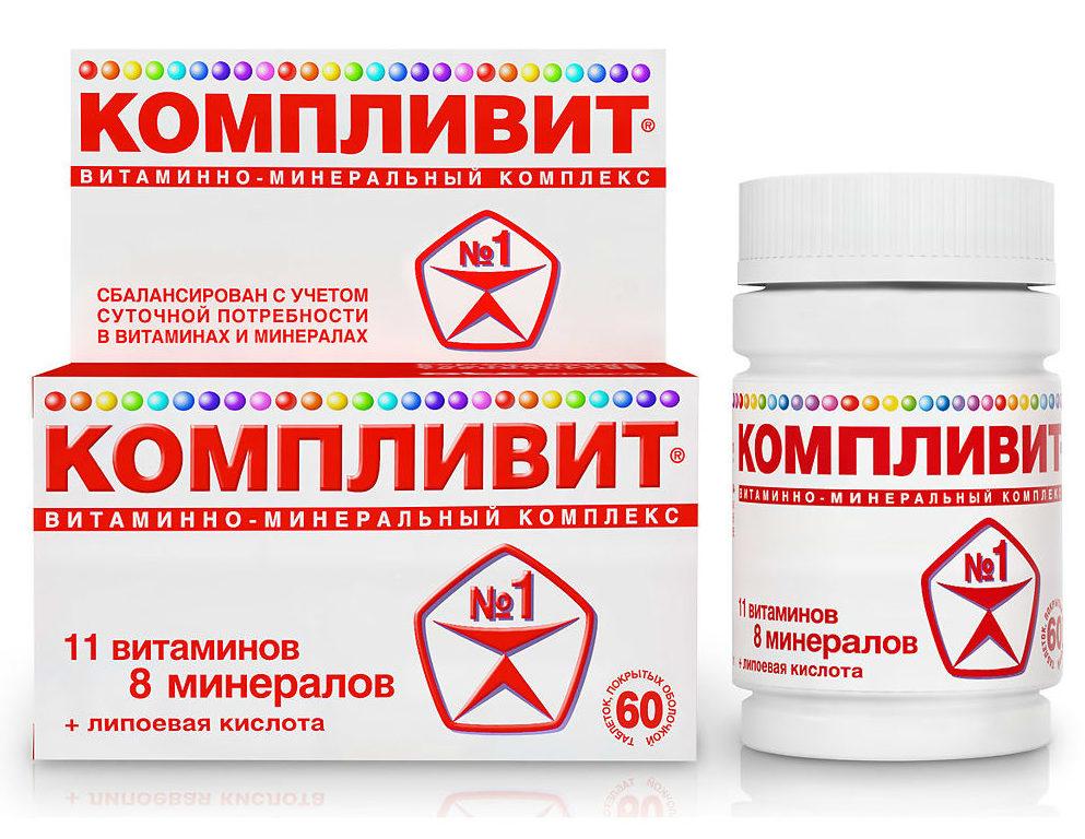 komplivit-vitaminy-sostav