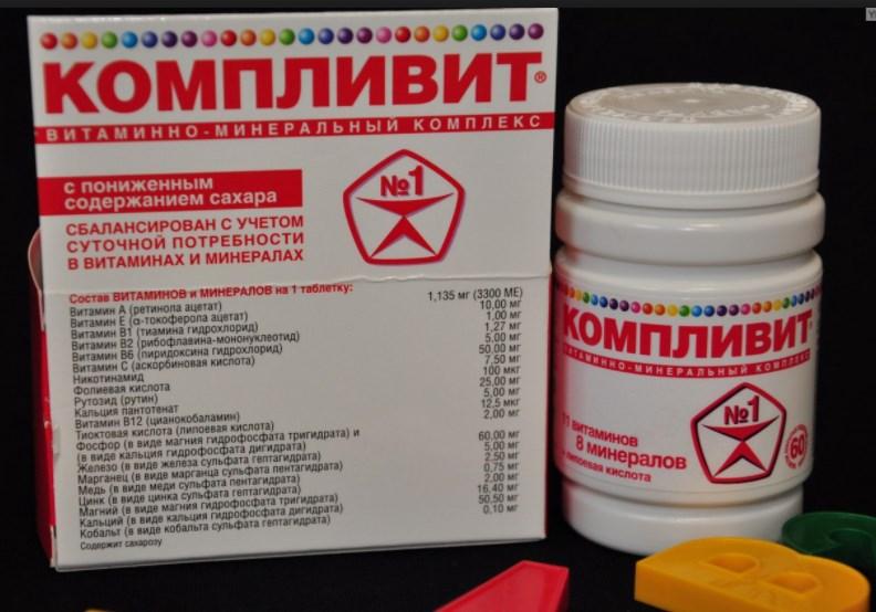 pit-vitaminy