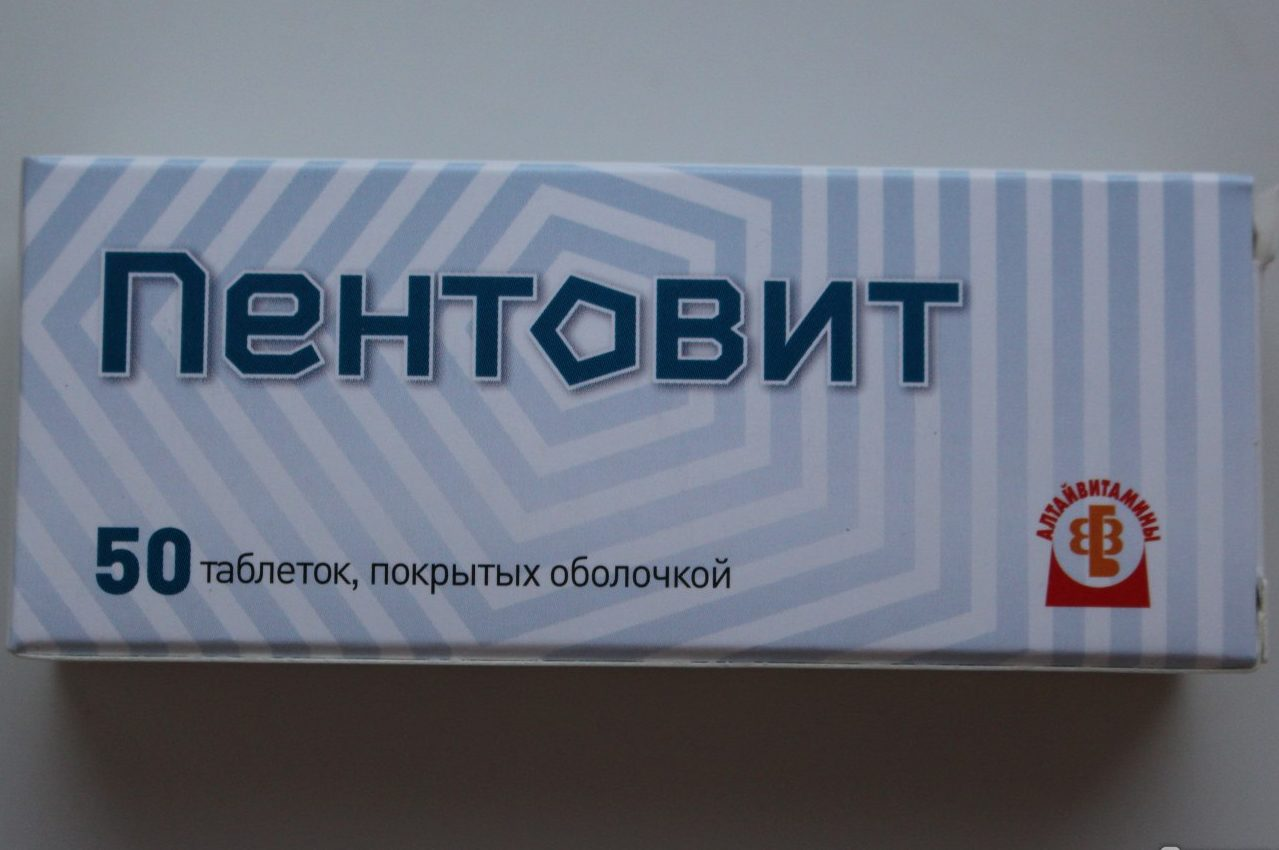 tabletki-dlya-chego-primenyayutsya