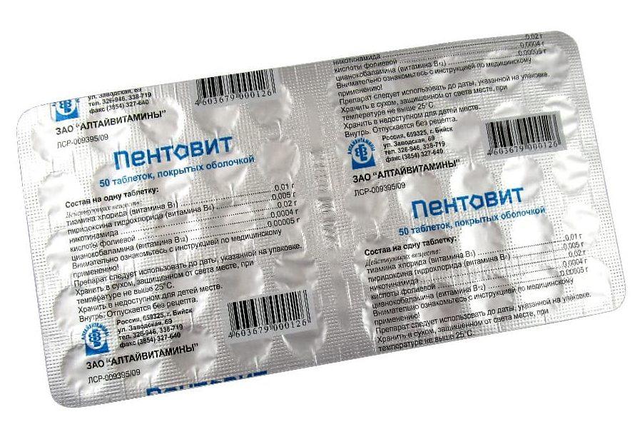 tabletki-pentovit