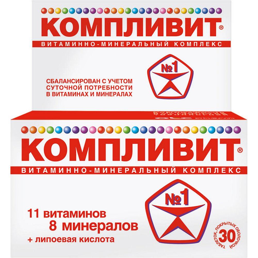vitaminy-komplivit