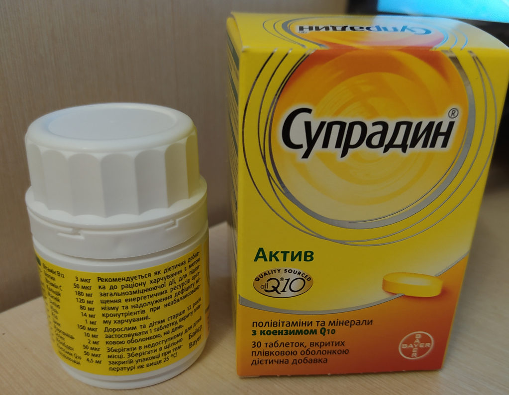 vitaminy-supradin