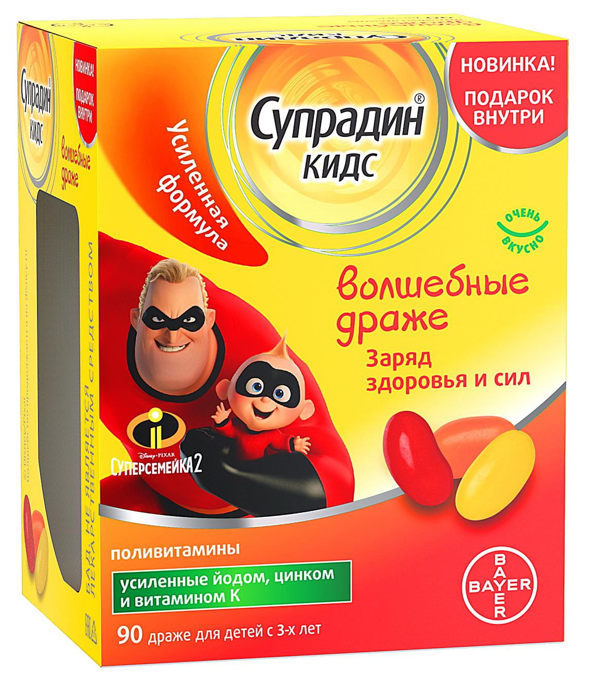 volshebnye-drazhe